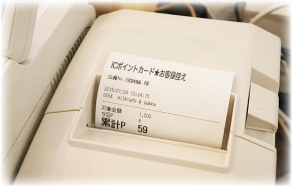 ポイントカード基本サービス